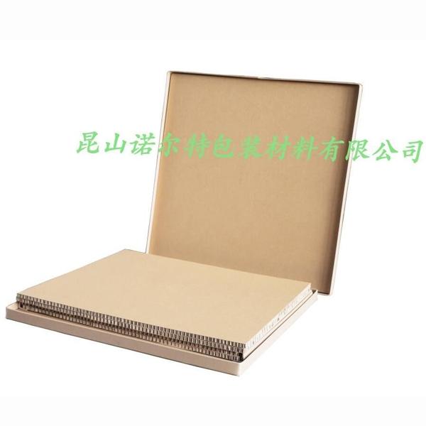 常熟插入式无底脚蜂窝纸箱展开图