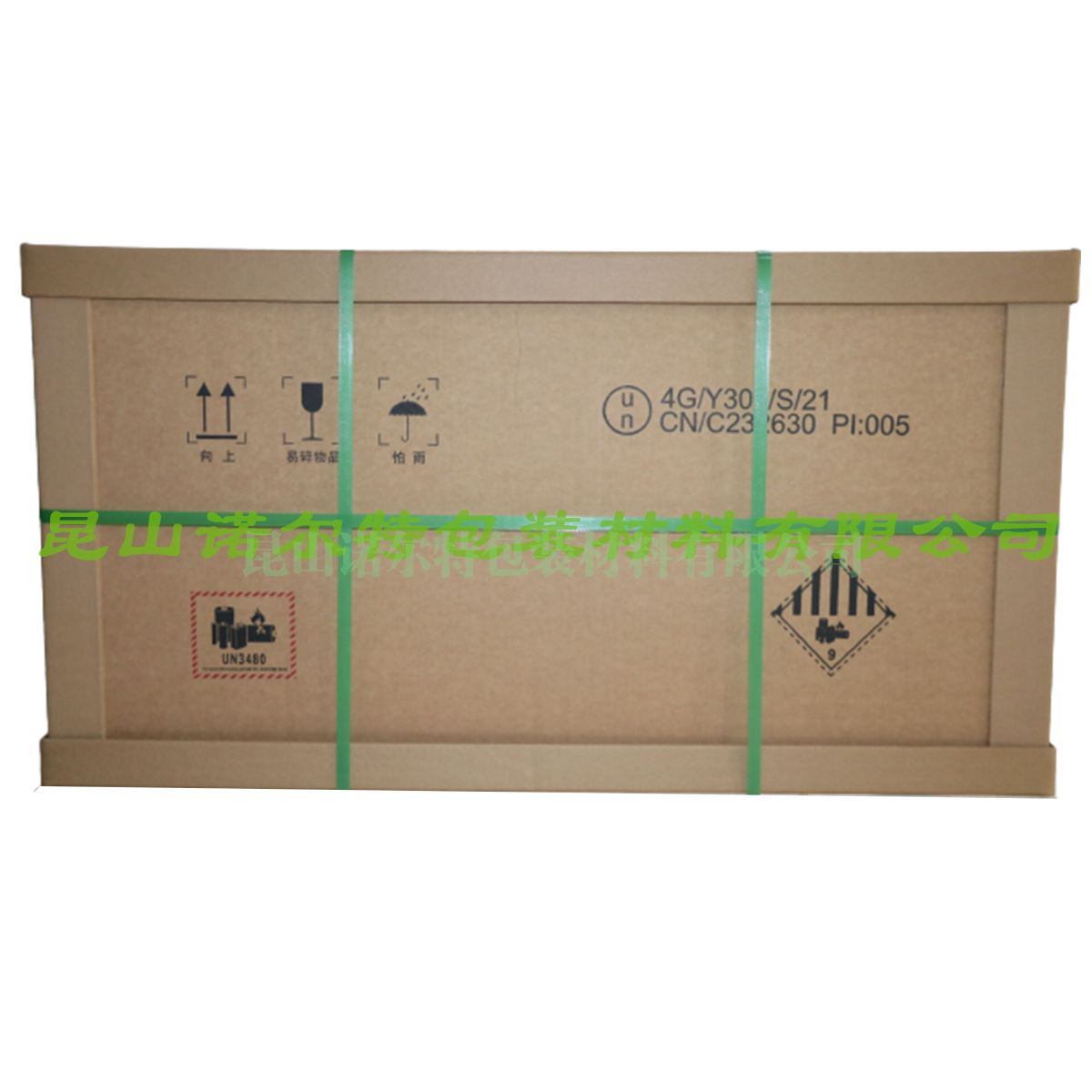 危包重型蜂窝纸箱(插入式)