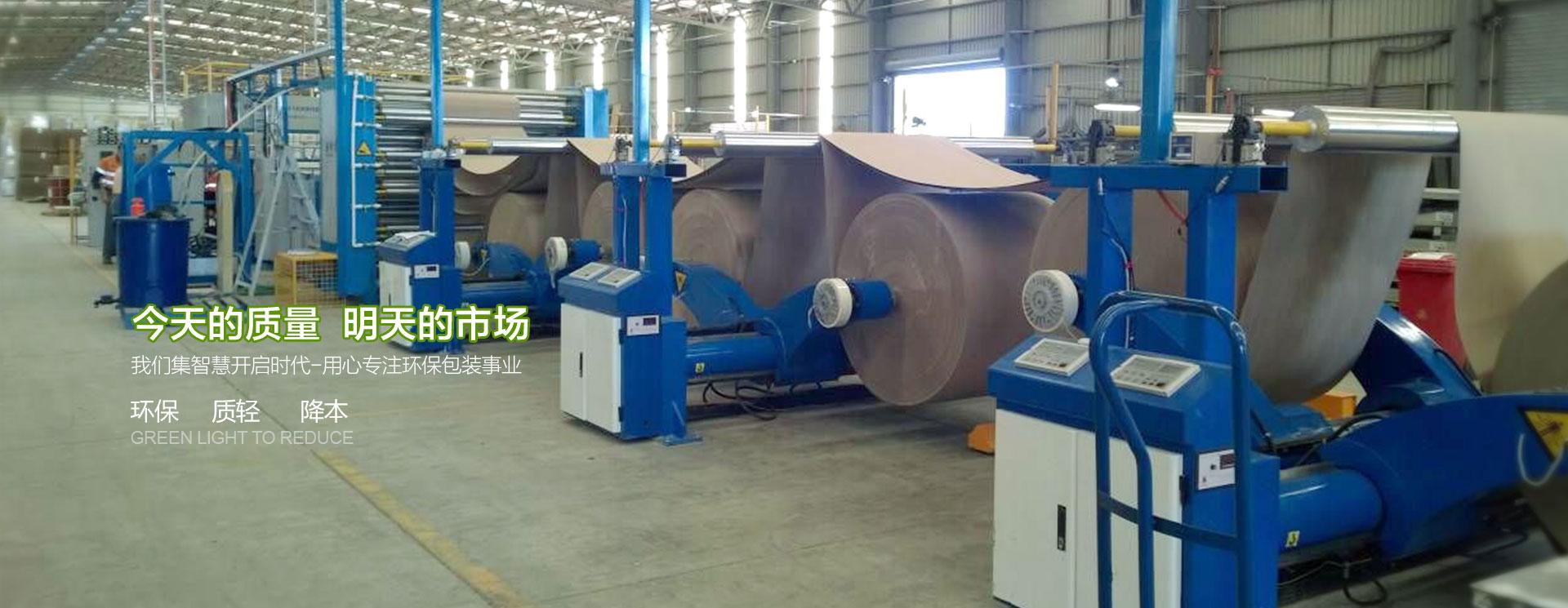 蜂窝纸芯厂家